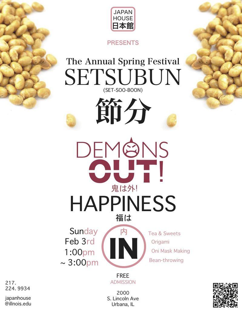 Setsubun.2